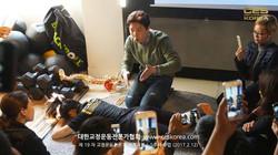 19차 CES KOREA 교정운동전문가 자격과정 5주차 (2)