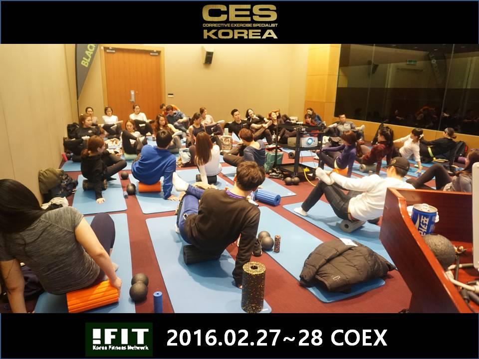 CESKOREA 아이핏  2016년2월27일28일 (10).JPG