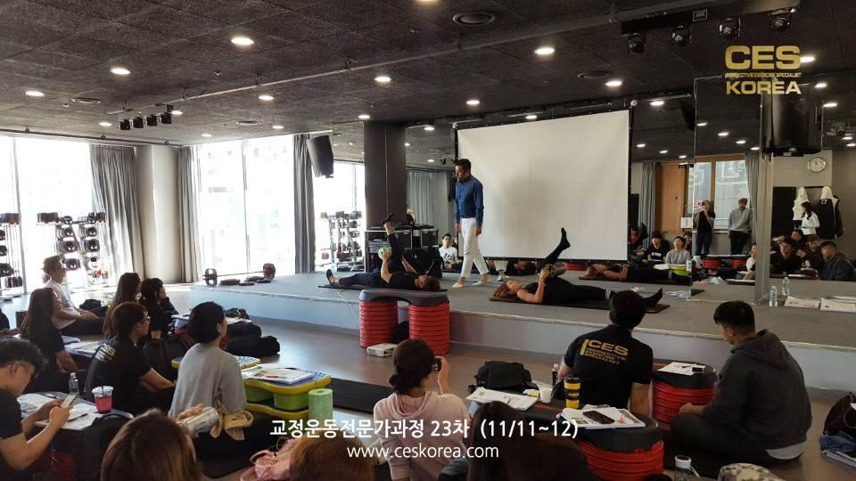 CES24차 4주차 교정운동전문가과정 (21)
