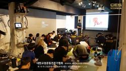 19차 CES KOREA 교정운동전문가 자격과정 4주차 (5)