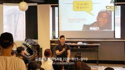 CES KOREA 교정운동전문가 과정 22차 (35)