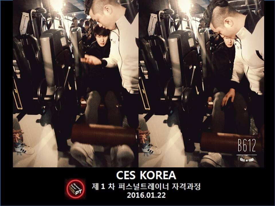 CES KOREA  퍼스널트레이너과정 1월22일 3주차수업 (11).JPG