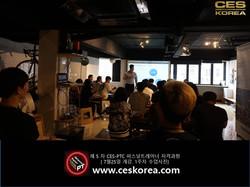 CES KOREA 퍼스널트레이너자격과정 ces ptc 5기 1주차 (8)