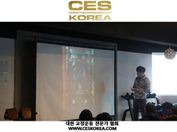 CES KOREA 12기 4주 1 (4).JPG
