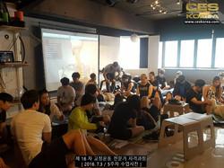 CES KOREA 교정운동전문가 자격과정 16차 5주차 (1)