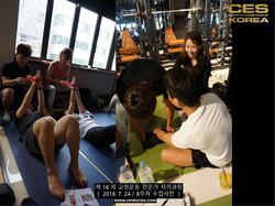CES KOREA 16차 교정운동 전문가 과정 (6)
