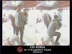 ces-PTC 퍼스널트레이너과정 1기 3주차 (19).JPG