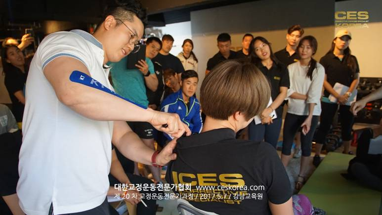 20차 교정운동전문가과정 CES KOREA (2)