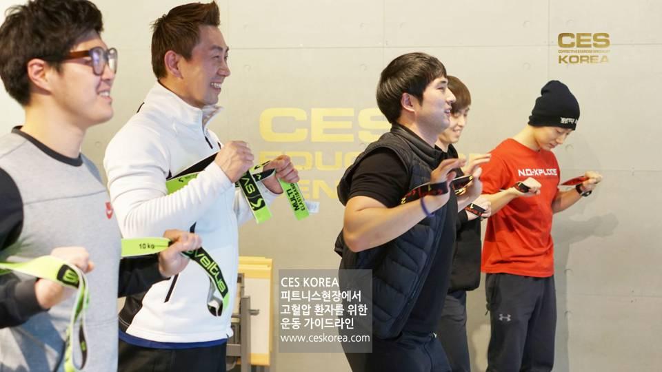 CES KOREA 고혈압 운동프로그램 (16)