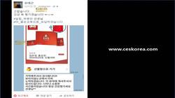 16기 CES KOREA 교정운동 후기 (7)