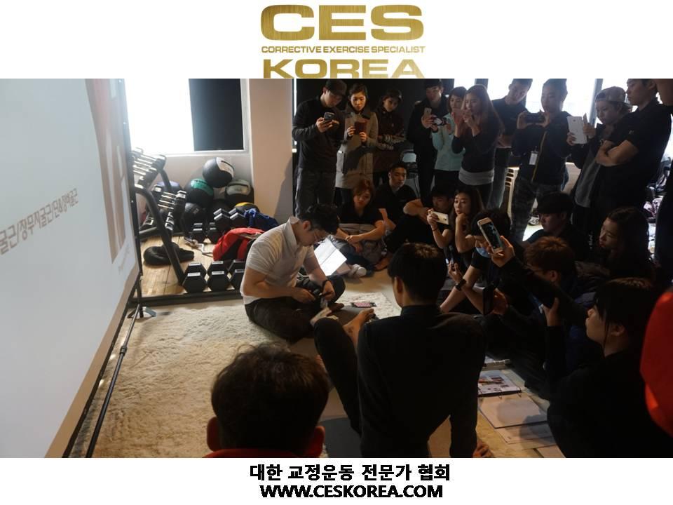 CES KOREA 12기 4주 1 (1).JPG