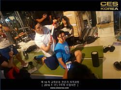 16차 CES KOREA 교정운동전문가 자격과정 7주차 (39)