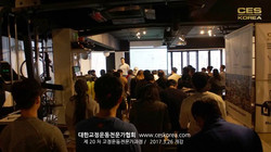 20차 CES KOREA 교정운동전문가과정 (4)