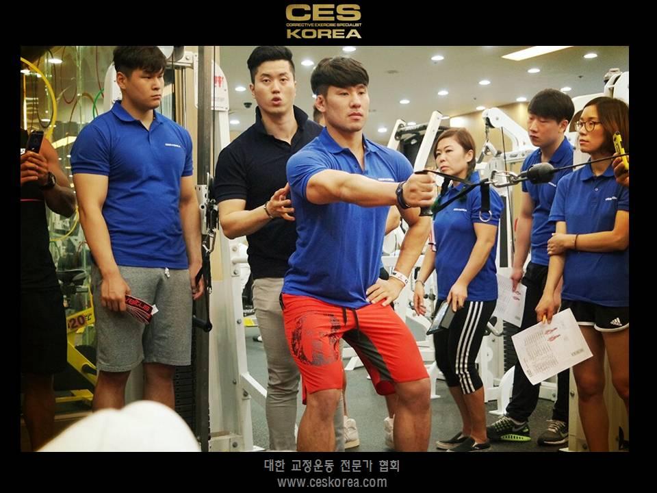CES KOREA 대한교정운동전문가협회1.JPG