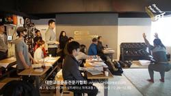7기 CES PTC 퍼스널트레이너과정 5주차 (6)