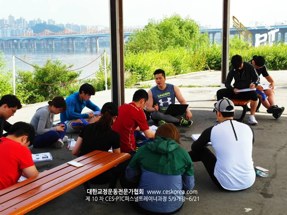 10차 CES PTC 퍼스널트레이너과정 CES KOREA (12)