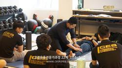 CES KOREA 교정운동전문가과정 22차  (8)