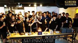 ces korea 16기 교정운동전문가 자격과정 수료식 (2)