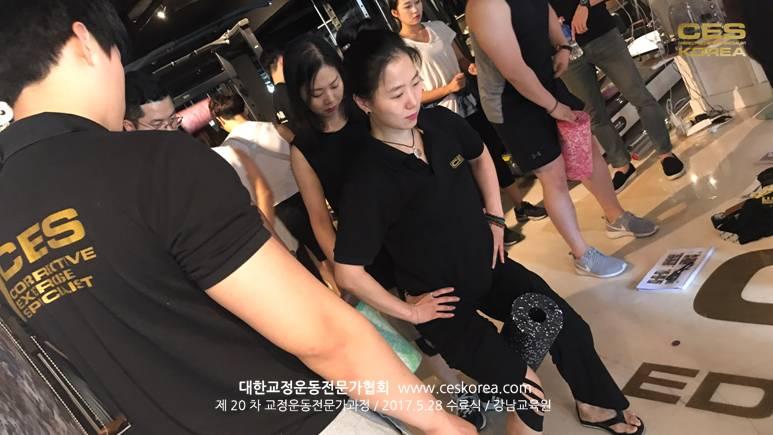 교정운동 CES KOREA (35)
