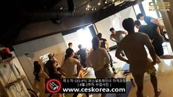 제 5 차 ces korea 퍼스널트레이너 과정 2주차 수업 (2)