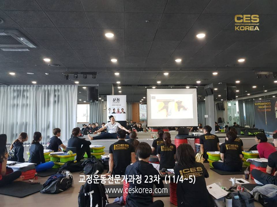CES KOREA 교정운동23차 3주차 (2)
