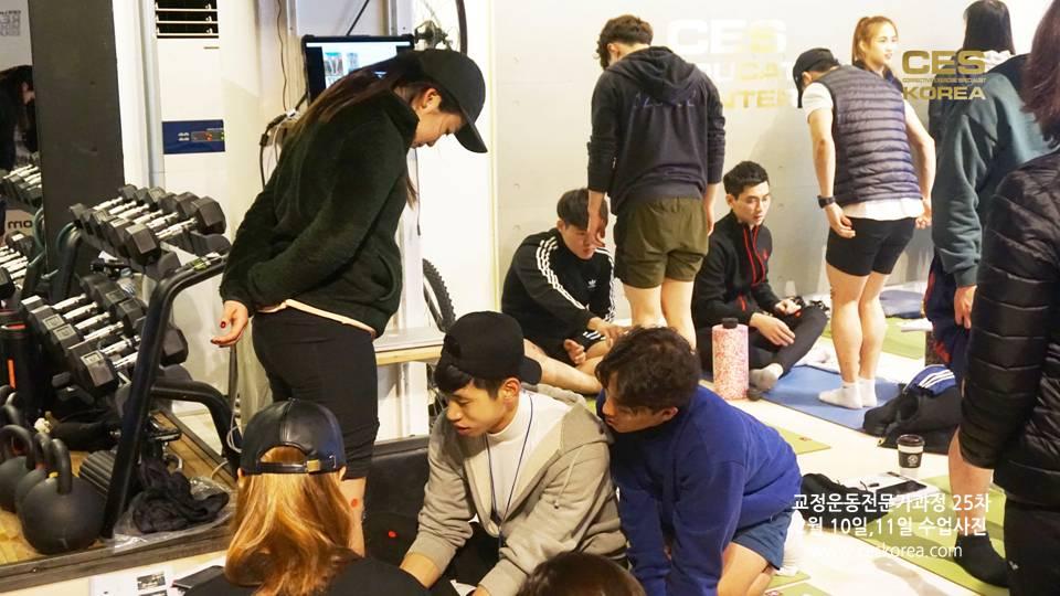 CES KOREA 25차 교정운동전문가과정 2주차 (6)