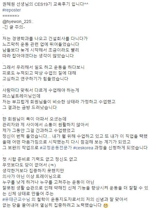 권혜원선생님1