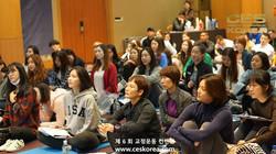 제6회 CESKOREA 교정운동컨벤션 (24)