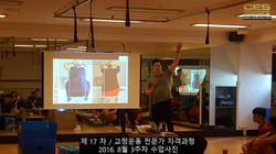 17기 교정운동 3주차 수업사진 (14)