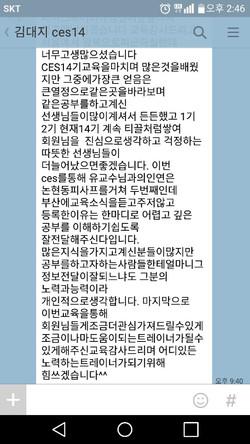 김대지선생님