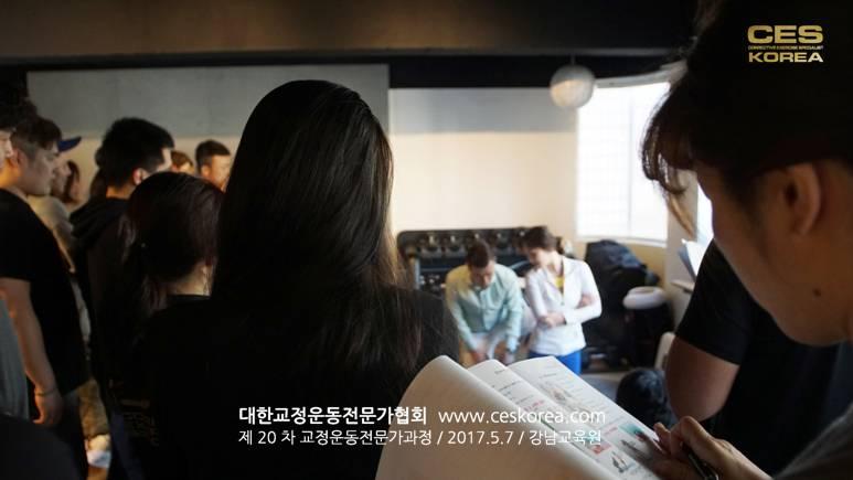 20차 CES KOREA 교정운동 6주차 (40)