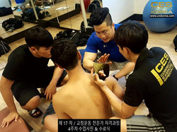 CES KOREA 17차 교정운동 수료식 (14)