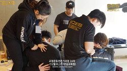 교정운동전문가과정 24차 CES KOREA (14)