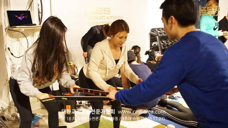 CES KOREA 18차 교정운종전문가 자격과정 수료식 (7)