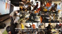 19기 교정운동전문가 CES KOREA 2주차 (6)