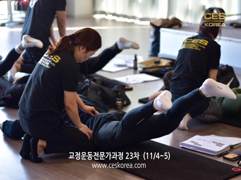CES KOREA 교정운동23차 3주차 (18)