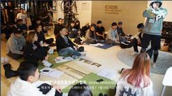 CES KOREA 8차퍼스널트레이너과정 1주차 (7)