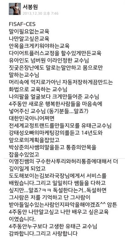 51기교육후기1기-교육후기.jpg