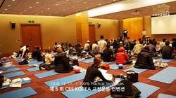대한교정운동전문가협회 CES KOREA 컨벤션 5회차 (19)