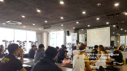 KTTAPE 4차 입문과정 CES KOREA (25)