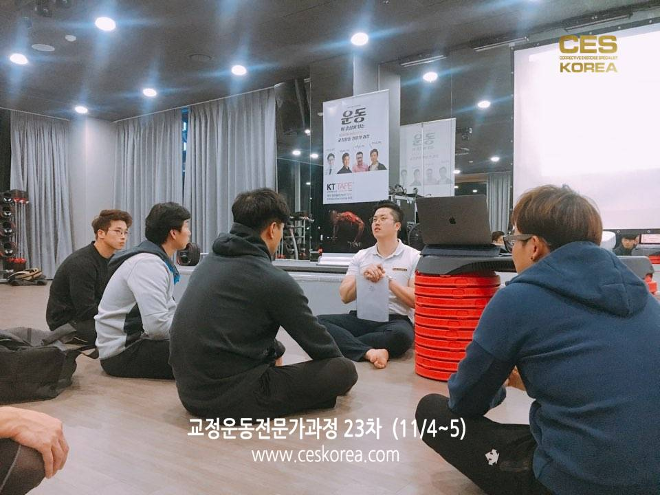 CES KOREA 교정운동23차 3주차 (27)