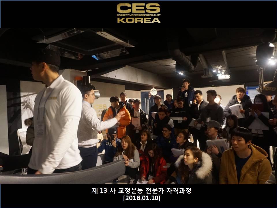 교정운동전문가과정 13기 걷기분석 2주차 수업 (8).JPG