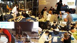 CES KOREA 18기 교정운동 8주차 (3)