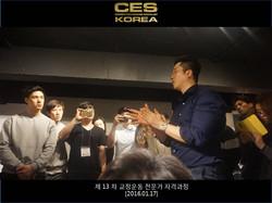 교정운동전문가과정 13기 3주차 0117 (5).JPG