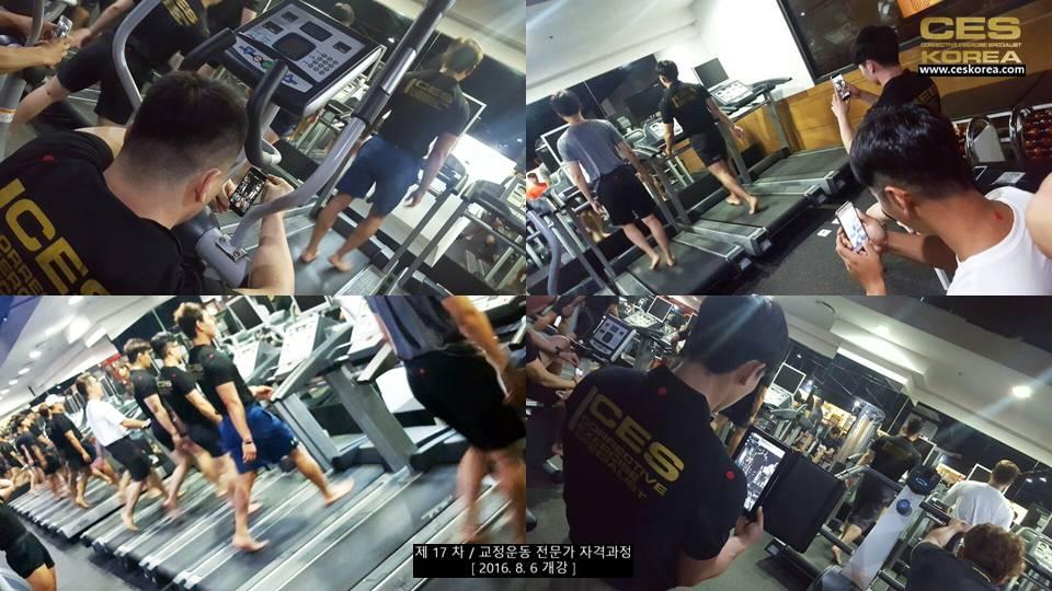17기 CES KOREA 교정운동 부산 과정 1주차2주차 (4)
