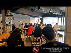 6차 CES PTC 퍼스널트레이너 과정 1주차 사진  (3)