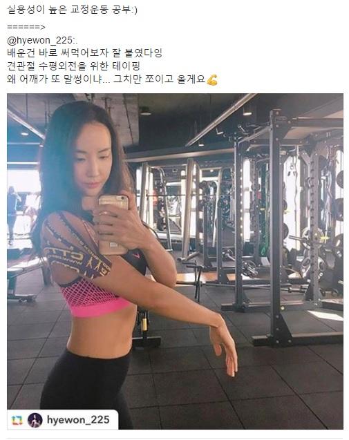 권혜원선생님