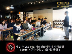 CES KOREA 2기 PTC 4주차 사진 (10).JPG