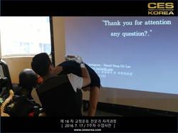 16차 CES KOREA 교정운동전문가 자격과정 7주차 (5)