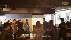 CES KOREA 20차 교정운동전문가 2주차 (8)